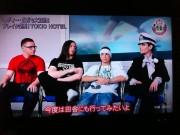 SCREENS - Fuji TV - Sakigake! Music Ranking Eight D16735141436594
