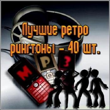 Скачать музыку бесплатно на телефон 90 годов сборники