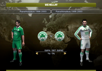 PS3 PES 2012 WeHellas Final Patch Released 100